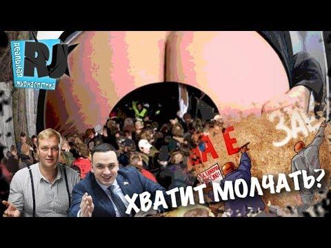Россия катится в пропасть. Путинская сказка РАССЫПАЕТСЯ? Гость: депутат Госдумы РФ Д.Ионин