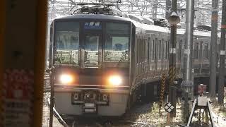 207系0番台リニューアル+1000番台 [普通]西明石行き 京都駅到着