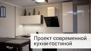 Дизайн-проект кухни, совмещённой с гостиной и лоджией(Кухня, совмещённая с гостиной, её ещё называют кухня-студия, — это пространство с открытой планировкой,..., 2016-04-11T12:02:43.000Z)