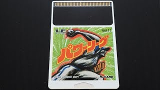 Power League for the PC Engine (aka World Class Baseball) gameplay