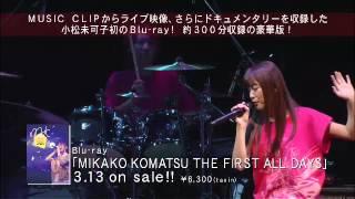 小松未可子初のBlu-ray 3.13発売!! 約300分収録の豪華版! ※本映像は「...