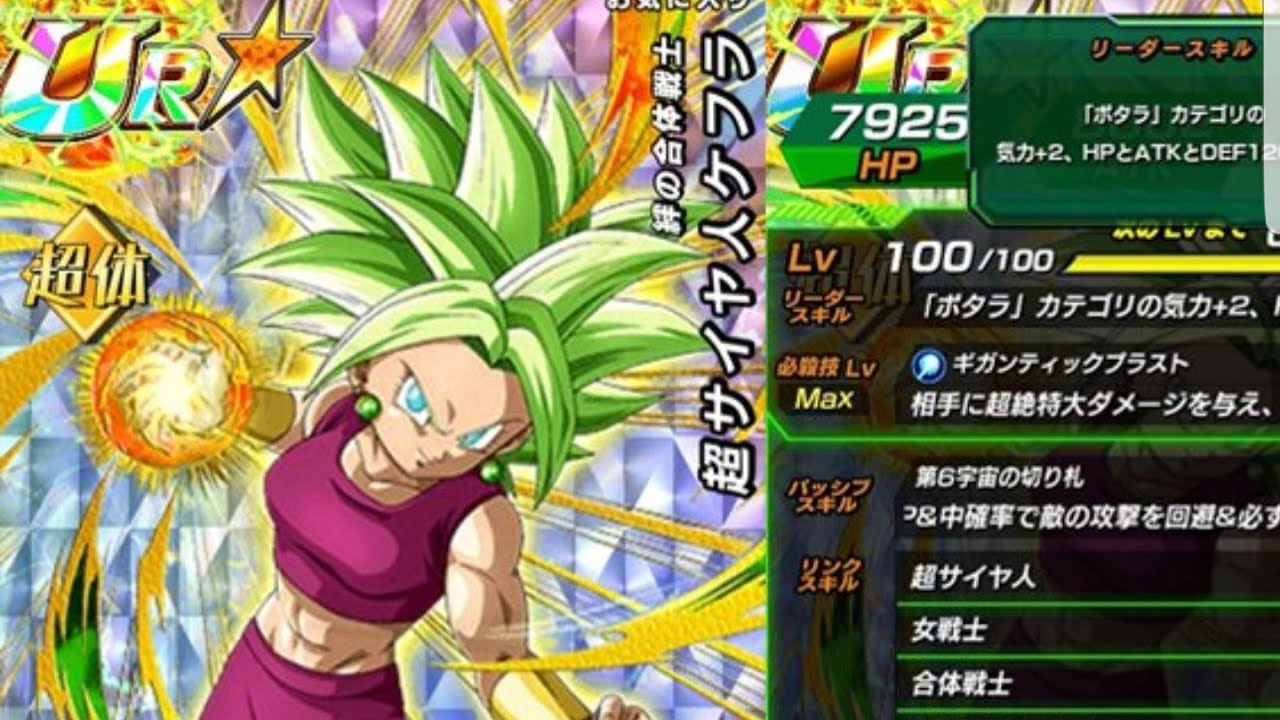 how to play dokkan battle jp on pc