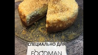 Бразильский банановый пирог: рецепт от Foodman.club