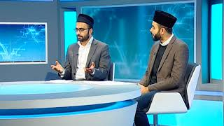 Islamic Jurisprudence - Episode 3 - The Significance of the Postures in Salat