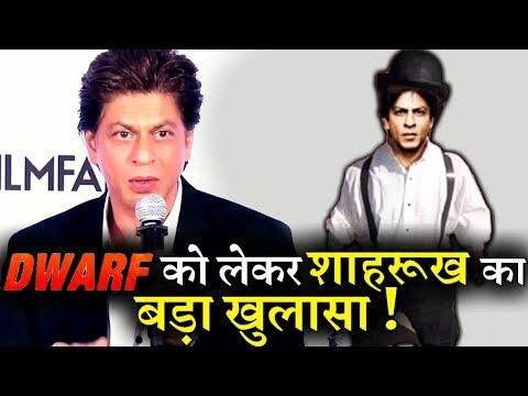 Shahrukh youtube