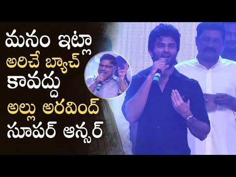 Vijay Devarakonda Requests His Fans To Don't Shout @ Geetha Govindam Pre Release Event | Manastars