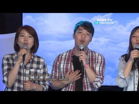 [찬양] 그때 그 찬양 4편 - 주께 가오니 Power of Your Love (Korean & English)