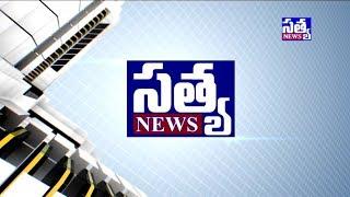 SATYA DAILY NEWS ARMOOR || 15 -01- 2018 ||