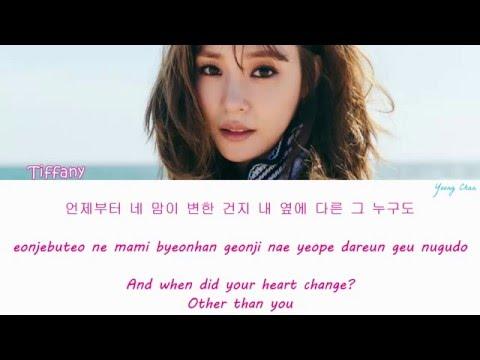 TIFFANY (SNSD) - What Do I Do lyrics (Korean Ver.) [Han Rom Eng]