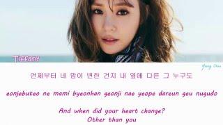 Tiffany Young What Do I Do Lyrics Korean Version