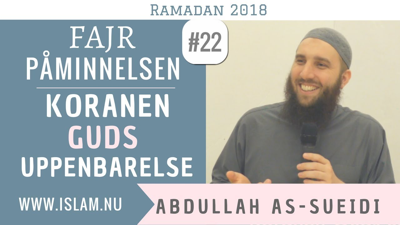Fajr Påminnelse #22 | Koranen - Guds uppenbarelse | Abdullah as-Sueidi