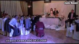 Армянская свадьба Ростов-на-Дону 2013