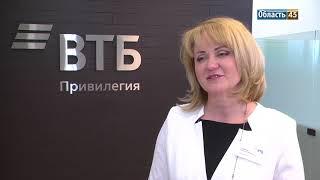 видео Процедура открытия вклада в банке ВТБ