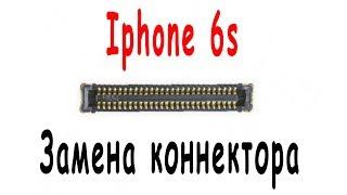 видео Замена разъемов iPhone 6