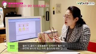 버드나무한의원 [직원교육자료] 여드름 - 여드름 치료#…