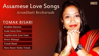 Assorted Assamese Film Songs | Arundhati Bezbaruah | Latest Assamese Love Songs