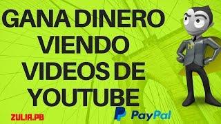 Gana Dinero Viendo Vídeos De Youtube 2018 YTVERTS✔