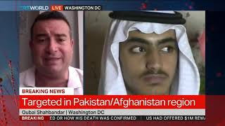 Osama bin Laden's son Hamza is dead - White House