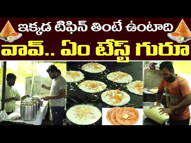 Popular Evening Tiffins | Hyderabad Street Food | S V Food Court | Kukatpally | PDTV Foods