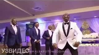 Так Проходят  Африканские Свадьбы ( Приколы 2018)