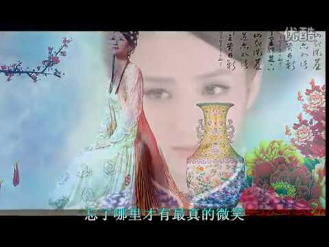 Happy The Best - Zhang Qian  逍遥最好 - 张茜