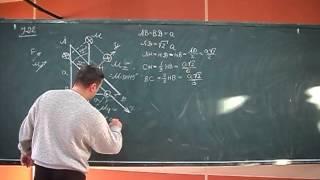 Сопротивление материалов. I-03 (косой изгиб, консоль треугольного сечения), 2012 год.