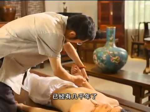 Hello China   Acupuncture and Moxibustion