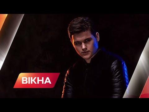 Життя Олександра Порядинського