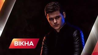 """Життя Олександра Порядинського після """"Х-фактора"""""""