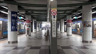 【番外編】JR仙石線あおば通駅の発車時の雰囲気が大好きです♪