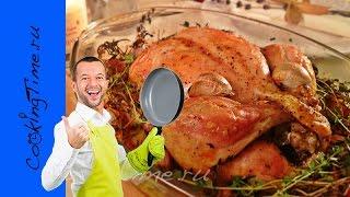 КУРИЦА С ЧЕСНОКОМ в духовке - как приготовить вкусный праздничный ужин - новогодний стол
