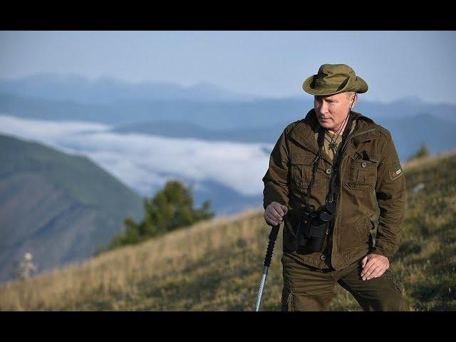 Отдых Владимира Путина в Тыве