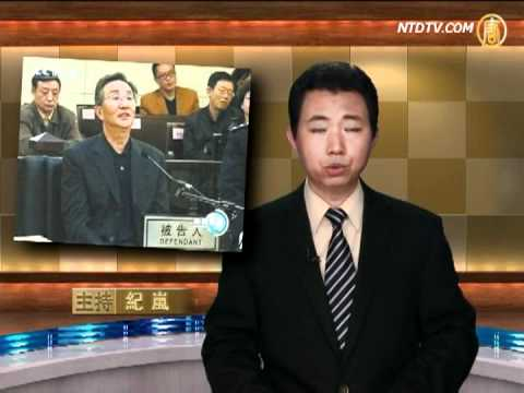 Japanese Media: CCP's New Top-Leader Candidates Finalized