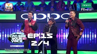 I Can See Your Voice Cambodia - EP15 Break2