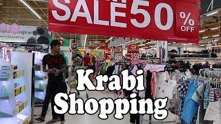 Krabi Shopping: Ao Nang & Krabi Shopping Centres, Markets & Shopping Malls. Krabi Thailand
