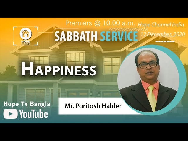 Bangla Sabbath Service | Happiness | Mr. Poritosh Halder | 12 December 2020
