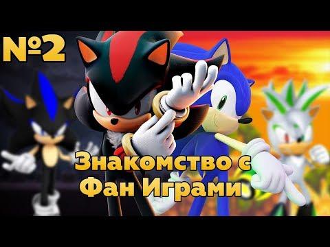 ЗНАКОМСТВО С ФАН ИГРАМИ #2 | Sonic RPG и Final Fantasy Sonic X