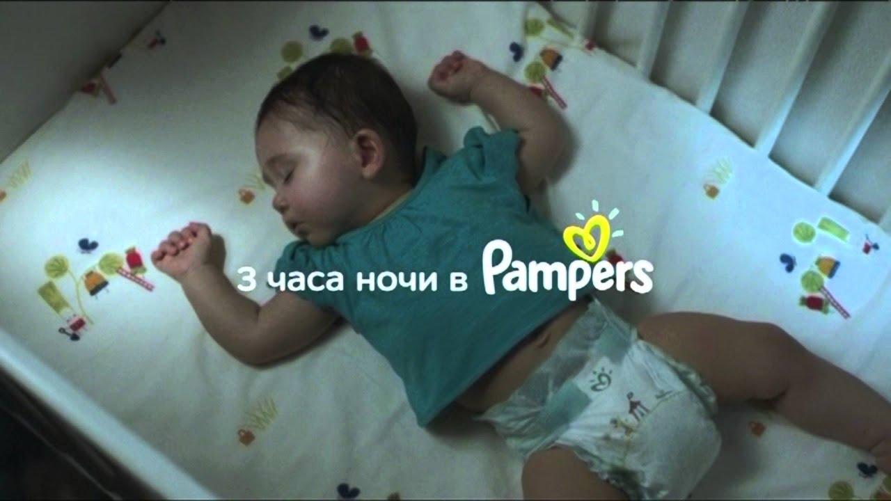 Фото ребёнка для рекламы памперсов 94