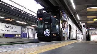 千葉都市モノレール 駅メモ号
