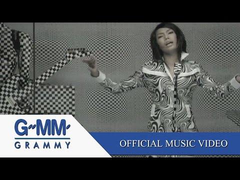 ฟังเพลง - ภาพลวงตา DA ENDORPHINE ดา เอ็นโดรฟิน - YouTube