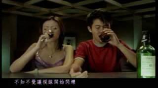 Guang Liang 王光良 - Di Yi Ci 第一次