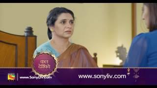 Kuch Rang Pyar Ke Aise Bhi - कुछ रंग प्यार के ऐसे भी - Episode 343 - Coming Up Next