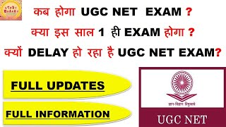 Ugc Net Exam Date 2020 why delay Net exam