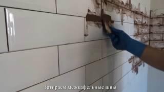 Ремонт квартир в Оренбурге (укладка кухонного фартука) 2016(, 2016-07-10T12:42:00.000Z)