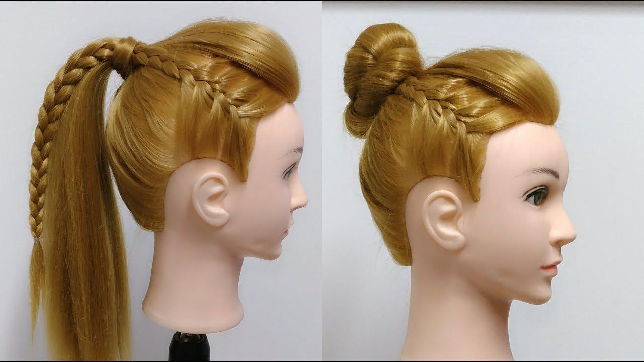 Peinado cola alta con trenza