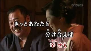 (新曲) 二人の春/原田悠里 cover eririn