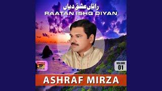 Basaan New Khan Diyan