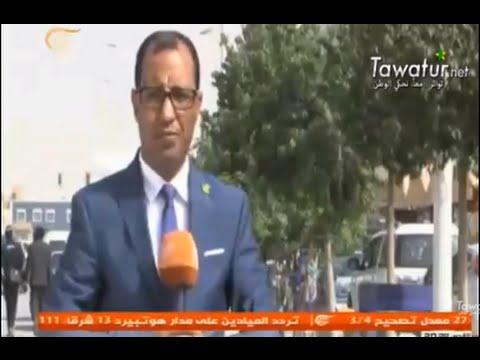 تقرير أبي زيدان لقناة الميادين عن وضعية حقوق الإنسان في موريتانيا