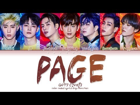GOT7 (갓세븐) - PAGE (Color Coded Lyrics Eng/Rom/Han/가사)