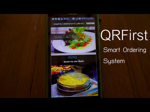 QR-first Smart Ordering System for  Restaurant & Hotel